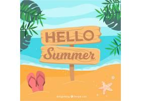 带有海滩景观和元素的夏季背景_2147108