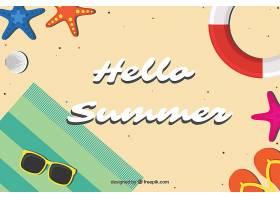 带有海滩景观和元素的夏季背景_2147115