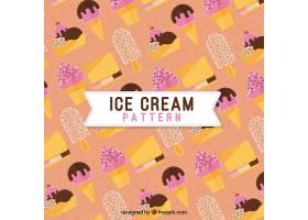 平面设计中的美味冰激凌图案_1134211