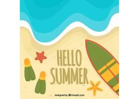带有海滩景观和元素的夏季背景_2147118