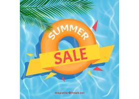 带游泳池的夏季促销背景_2232621