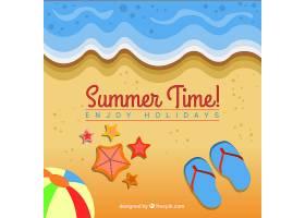 带有装饰性夏季元素的海滨背景_1124292