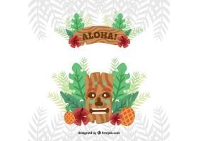 带有面具和树叶的ALOHA背景_1176610