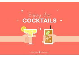 庆祝活动背景采用扁平设计的鸡尾酒_1175343