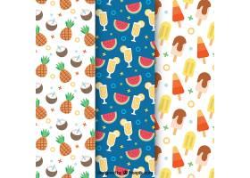 带有冰激凌和夏日水果的装饰图案_1109844