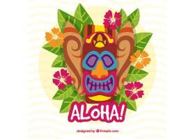 带有叶子和花朵的夏威夷面具背景_1160974