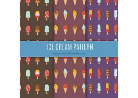 带有各种冰淇淋的装饰图案_1140649