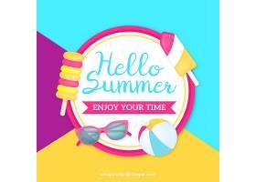 带冰激凌的夏日背景_2297753