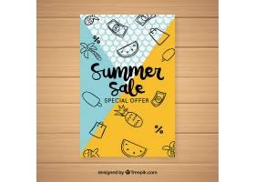 带图案的夏季促销背景_2222152