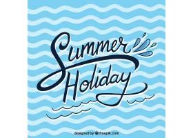 带字母的夏日背景_2347398
