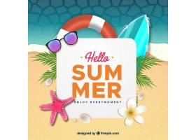 夏日背景与逼真的海滩_2330577