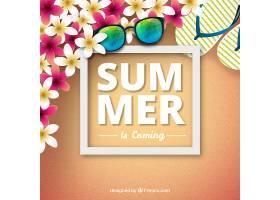 夏日背景与逼真的海滩_2330578