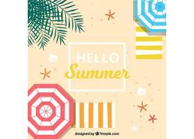 夏日背景五颜六色的扁平雨伞_2190148