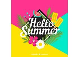 夏日背景五颜六色的风格_2297733