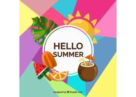 夏日背景五颜六色的风格_2297877