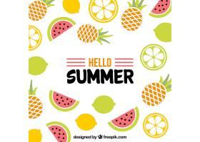 夏日背景扁平风格的美味水果_2190157