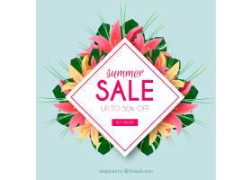 夏季销售背景植物风格写实_2347727