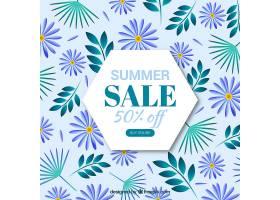 夏季销售背景植物风格写实_2347729