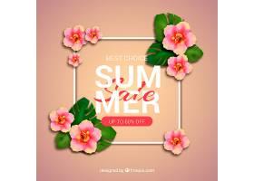 夏季销售背景植物风格写实_2347730