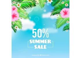 夏季销售背景植物风格写实_2347734