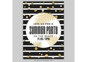 夏日派对海报条纹设计_1136397