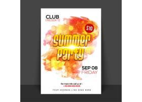 夏日派对海报横幅或传单布局创意抽象背_1149894
