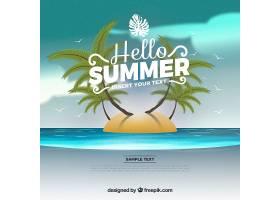 夏季背景有岛屿和棕榈树_1109877