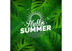 夏季背景设计_1068102