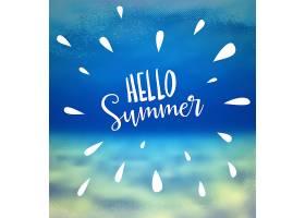 夏季背景设计_1080065