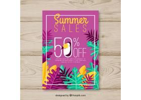 夏季销售背景有巨嘴鸟和植物_2222157