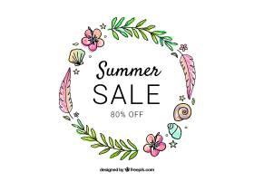 夏季销售背景有植物和贝壳_2200339