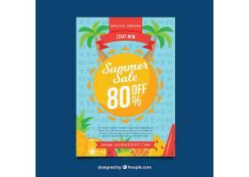 夏季销售背景有水果和棕榈树_2222178