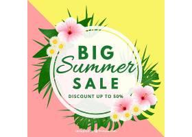 夏季销售背景有花卉和植物_2199957