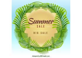 夏季销售背景植物风格写实_2205544