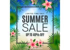 夏季销售背景植物风格写实_2300839