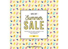 夏季销售模式背景_2152803