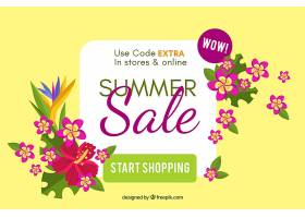夏季销售模板_2147041