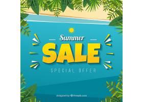 夏季销售背景含SEA_2152812