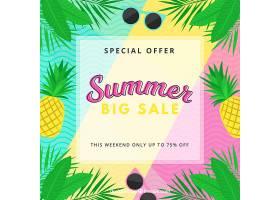 夏季销售背景含植物和水果_2199958