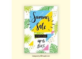 夏季植物销售背景_2222173