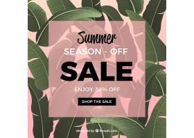 夏季植物销售背景_2314711