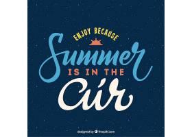夏天就在空气的背景中_927294