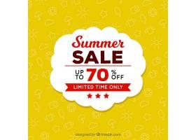 夏季优惠的黄色背景_1124052