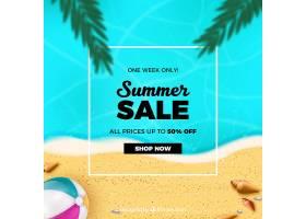 夏季促销背景带有逼真的海滩元素_2325606