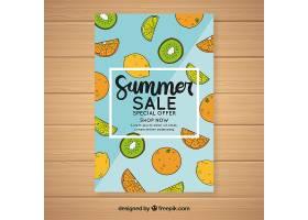 夏季促销背景有不同的水果_2222156
