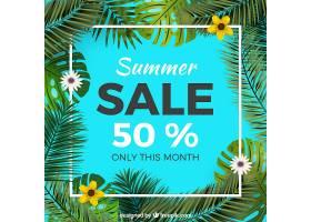 夏季促销背景棕榈叶和花卉_1118060