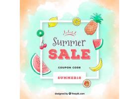 夏季促销背景水彩画风格_2346180