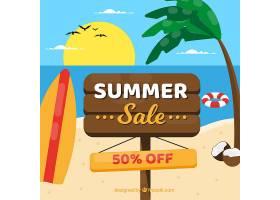 夏季促销背景海滩有木制招牌_2152144