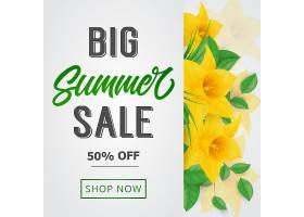 夏季大减价背景_1148080