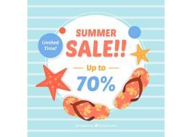 具有海滩元素的夏季销售背景_2306431
